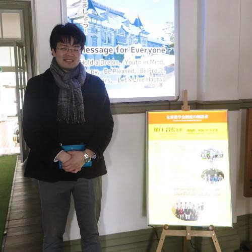 物質化学工学専攻博士前期2年、田中 隆馬君が3人と一緒に重文本館を見学_c0075701_15240752.jpg