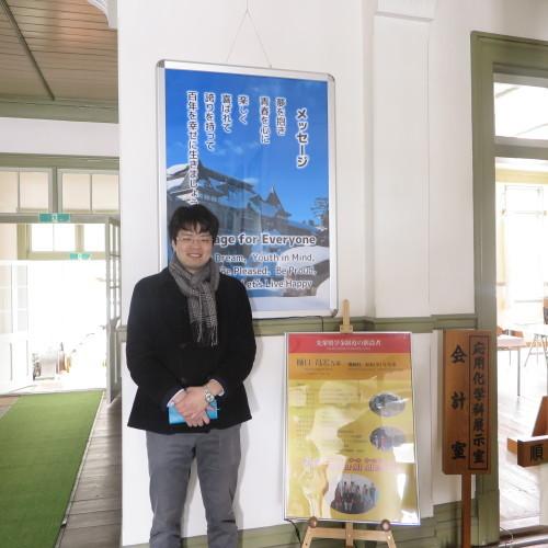 物質化学工学専攻博士前期2年、田中 隆馬君が3人と一緒に重文本館を見学_c0075701_15434922.jpg