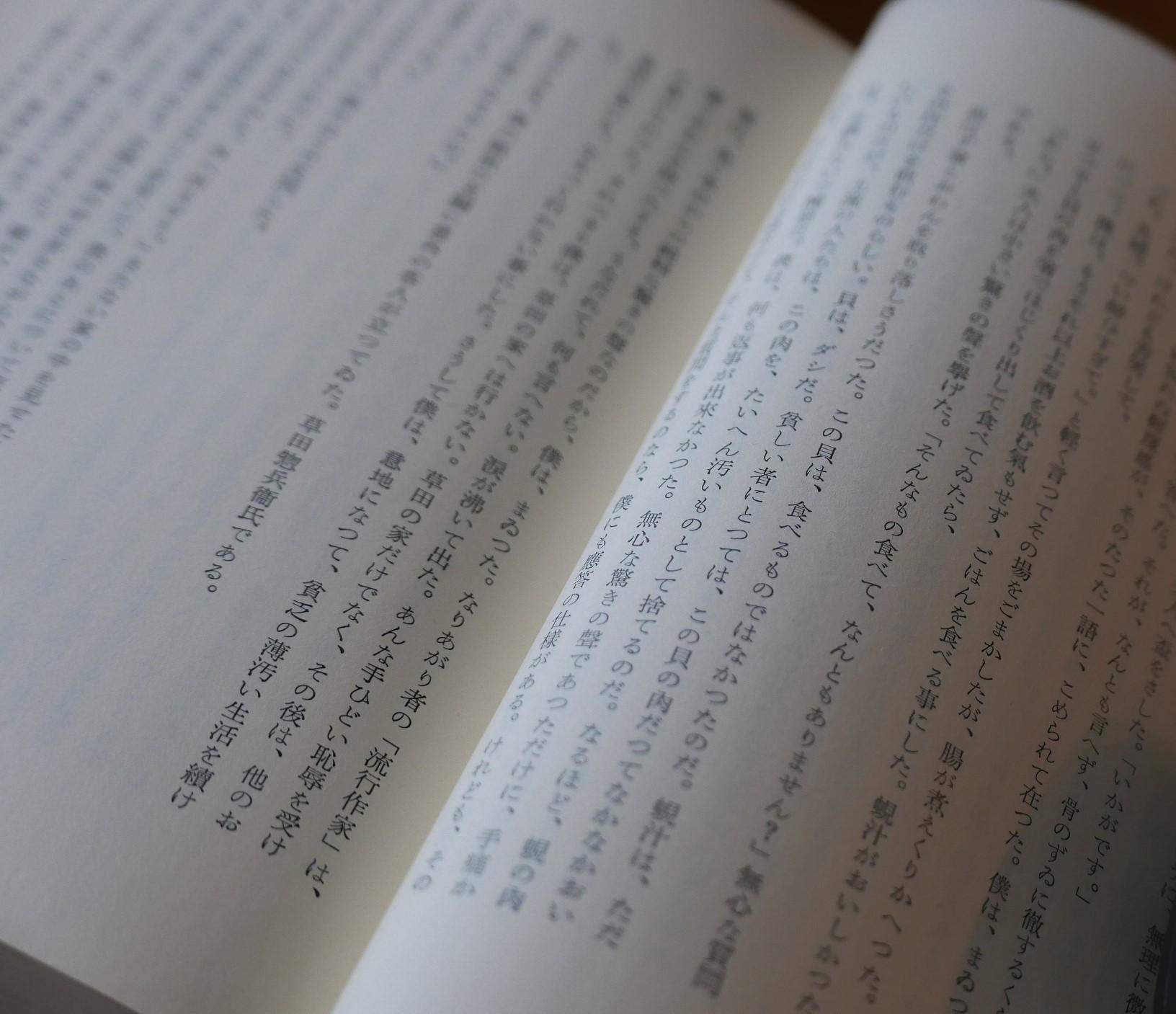 f0250403_17470667.jpg