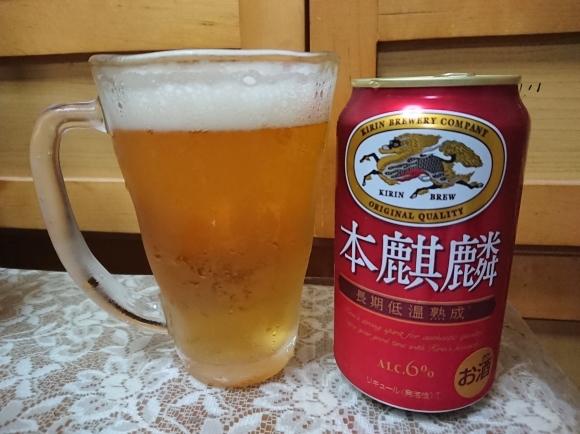 2/20 宮尾酒造 〆張鶴 純米吟醸酒 純 & 角上魚類 にぎり寿司_b0042308_13160305.jpg