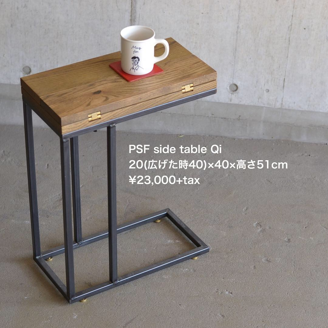 PSF SIDE TABLE Qi_e0228408_14230056.jpg
