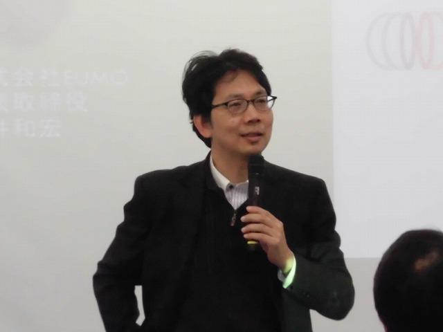 鎌倉投信から「㈱eumo」に移った新井和宏氏の「これからの社会に必要とされる会社とは?」_f0141310_07301687.jpg