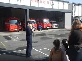 消防署見学_f0153418_10364008.jpg