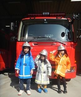 消防署見学_f0153418_10383995.jpg