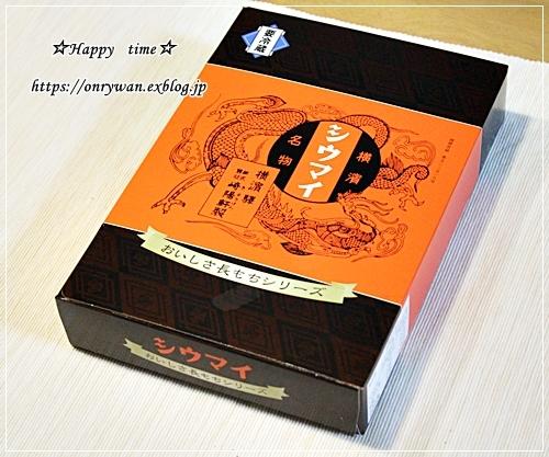 シュウマイ弁当とカレー風味ロールキャベツ♪_f0348032_17420260.jpg