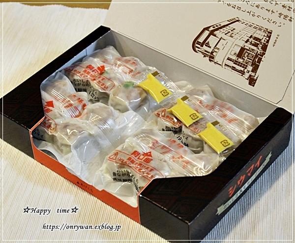 シュウマイ弁当とカレー風味ロールキャベツ♪_f0348032_17421011.jpg
