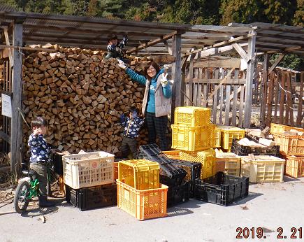 メルマガ:薪林業 (805号)_a0051539_17310869.png
