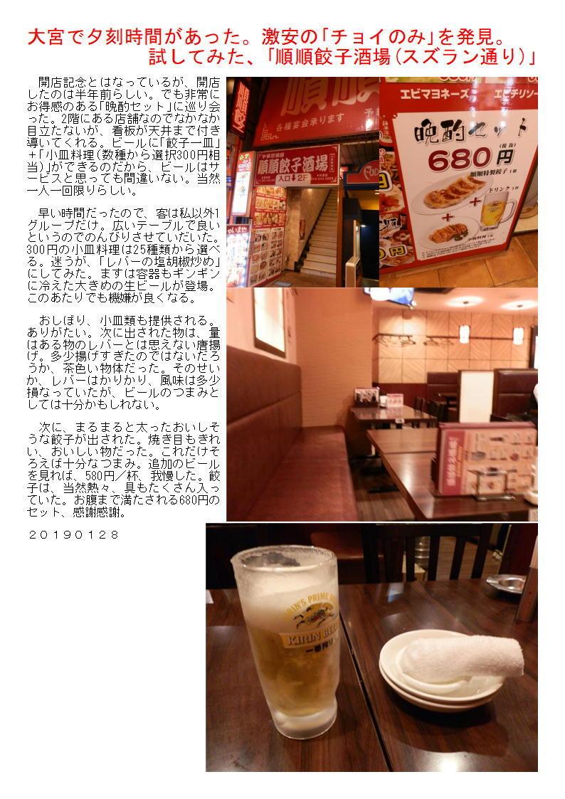 f0388041_17051053.jpg