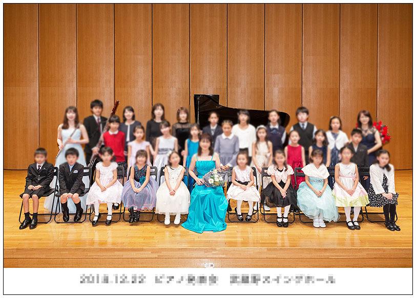 b8114e43d6bd3 ステージ・発表会写真・家族・記念日の撮影はオンフォトへ☆ongaku photo ...
