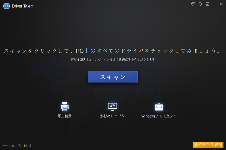 Windows 10 をリセット/再インストールする方法?_e0404351_15504753.png