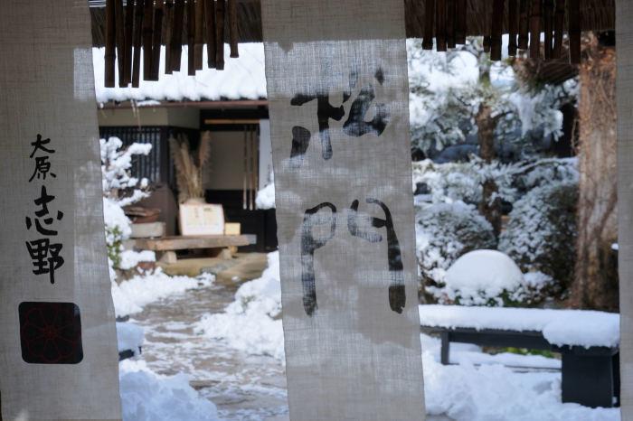 京都 大原雪景色 2019_f0021869_23570695.jpg