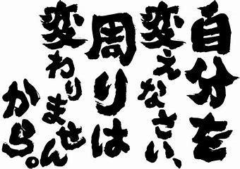 密教1027 悲しき霊【帰りたい帰れない】_e0392772_21125754.jpg
