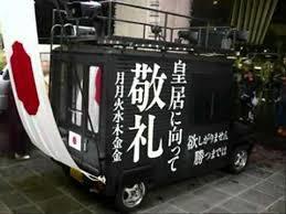日本人よ、君は誰だ_c0385678_16543499.jpg