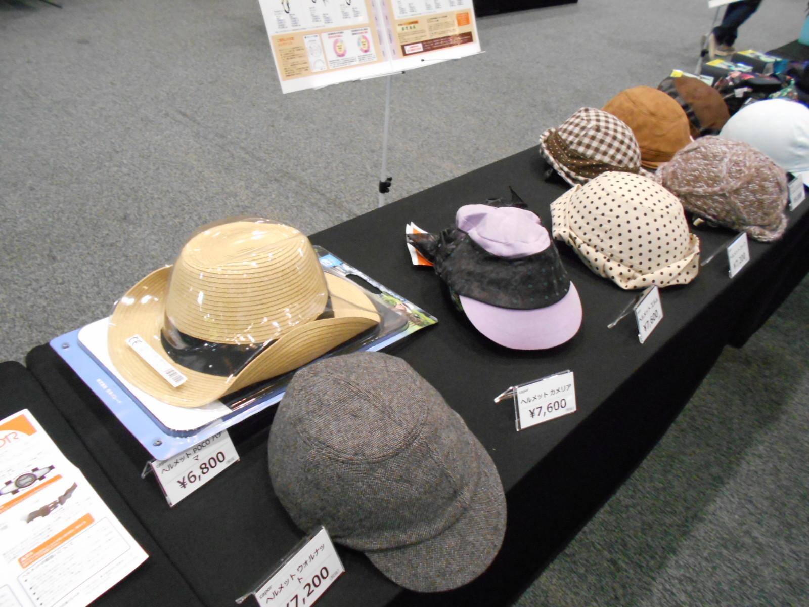 RPJのパーツ展示会に行ってきました_b0189682_10410987.jpg