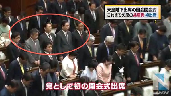 共産党は日本破壊が目標の反日組織ですよ、お間違いなく_d0044584_12335446.png