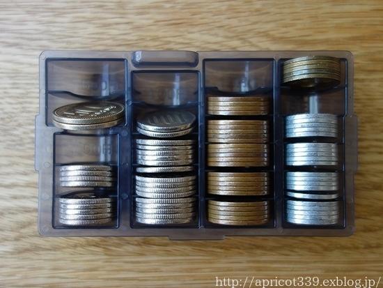 突然の集金対策に!セリアのコインケース_c0293787_15563691.jpg