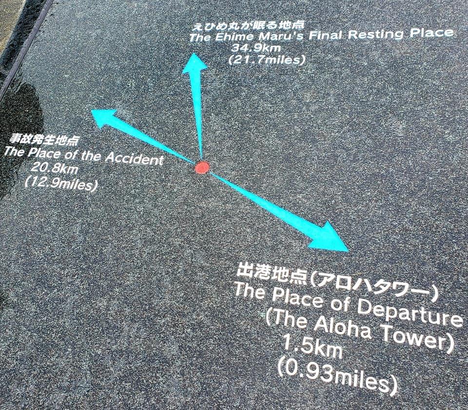 愛媛丸の碑に手を合わせて、ハワイでの全ての予定を終了しました。_c0186691_10115338.jpg