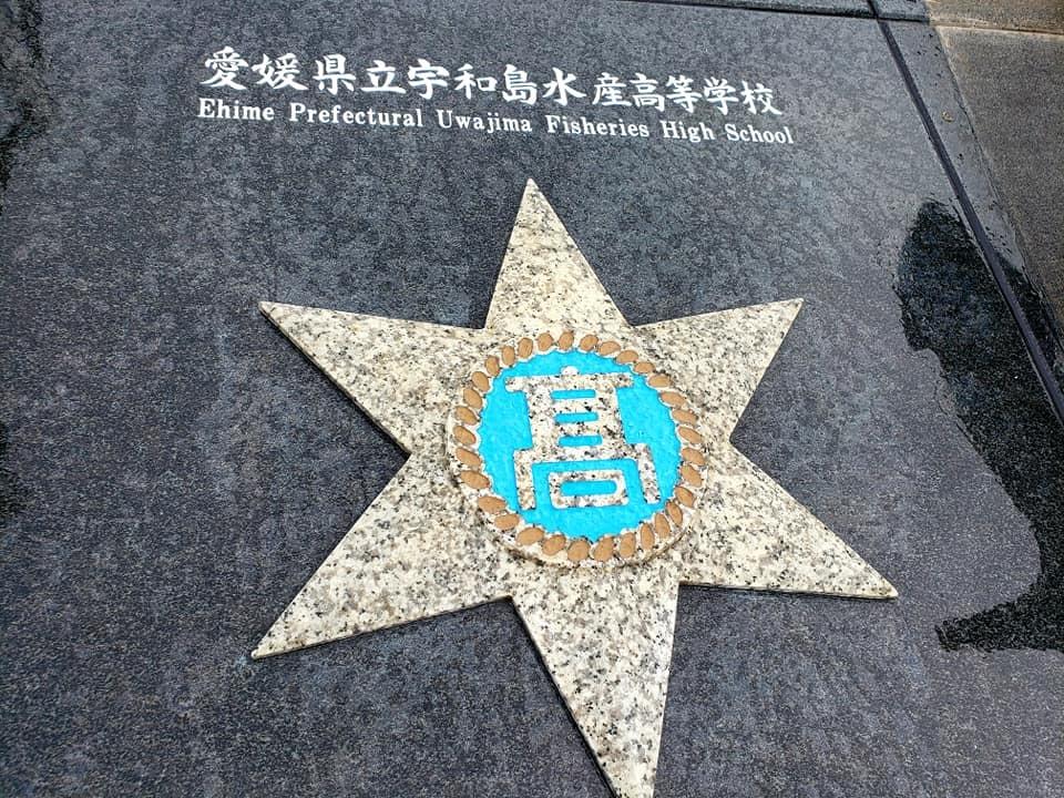 愛媛丸の碑に手を合わせて、ハワイでの全ての予定を終了しました。_c0186691_10161956.jpg