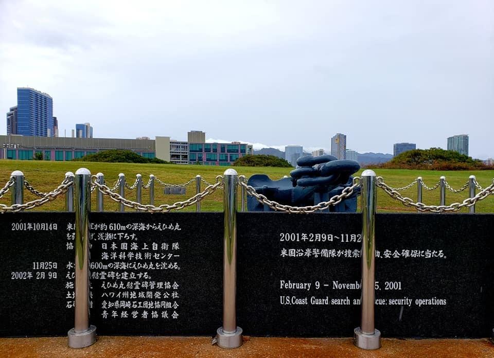 愛媛丸の碑に手を合わせて、ハワイでの全ての予定を終了しました。_c0186691_10165220.jpg
