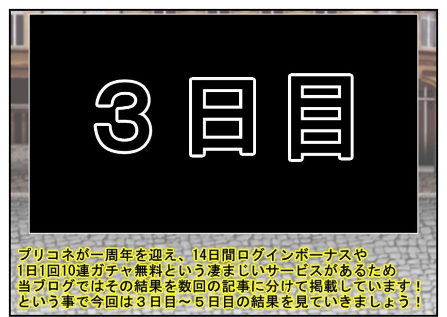 f0205396_17565113.jpg