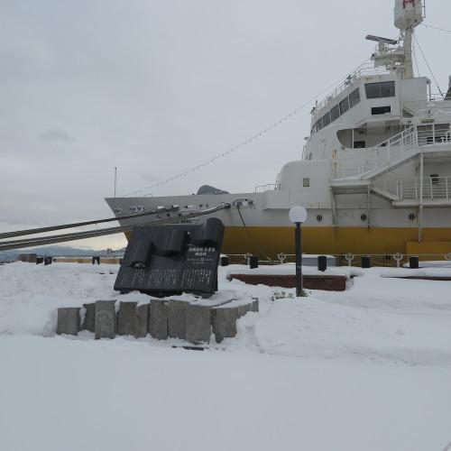 津軽海峡冬景色の歌謡碑_c0075701_11191123.jpg