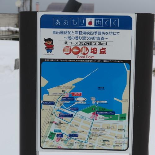 津軽海峡冬景色の歌謡碑_c0075701_11223028.jpg