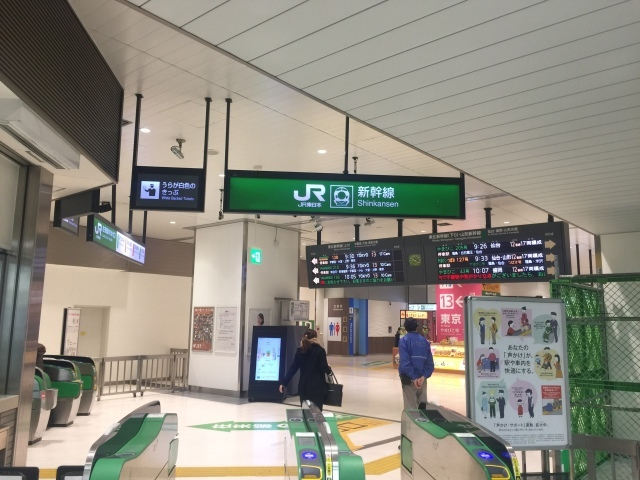 上京_f0032130_10055651.jpeg