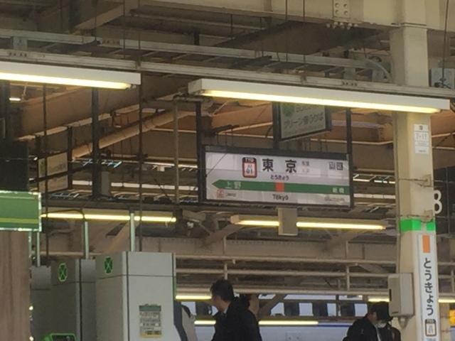 上京_f0032130_16072626.jpeg