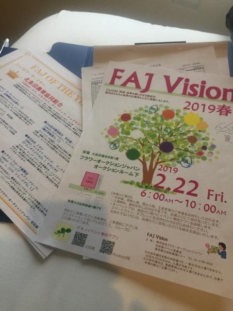 上京_f0032130_16122791.jpeg