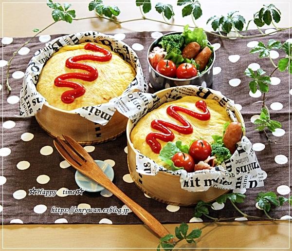 オムライス弁当とPABLOMINIチーズケーキとわんこ♪_f0348032_17582470.jpg