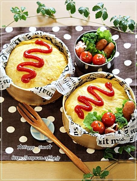 オムライス弁当とPABLOMINIチーズケーキとわんこ♪_f0348032_17583105.jpg