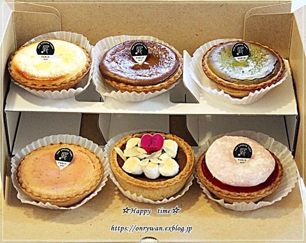 オムライス弁当とPABLOMINIチーズケーキとわんこ♪_f0348032_17584569.jpg