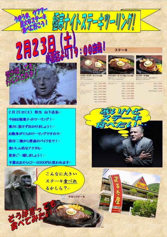 今年のGWは神戸に決定?ですやん!_f0056935_17083365.jpg