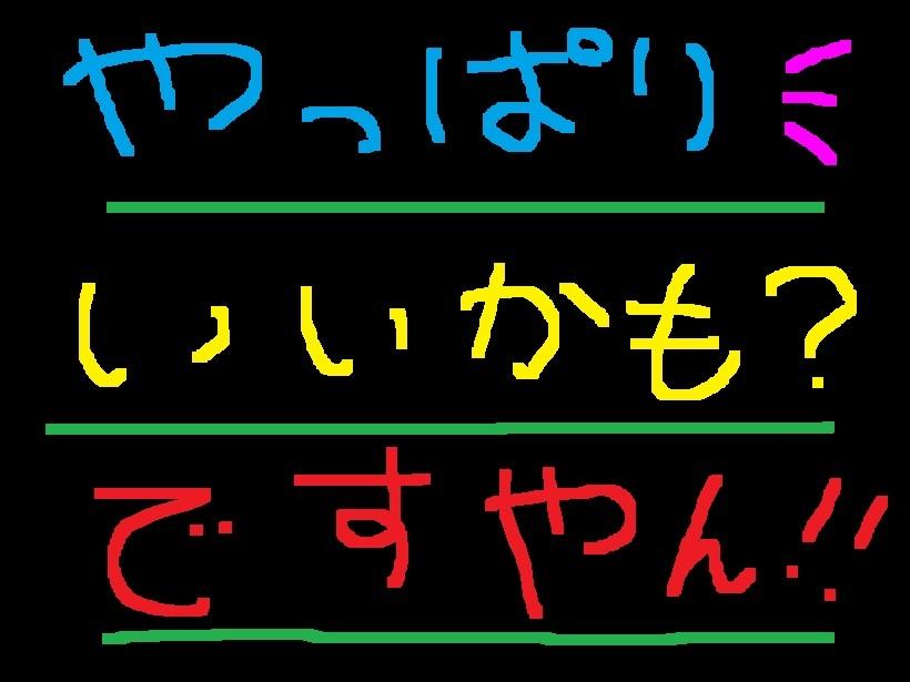 f0056935_19095669.jpg