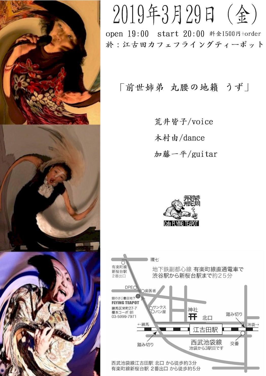 e0204744_02210959.jpg