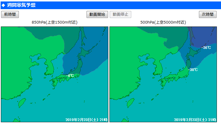 ECMWF Geopotential 500 hPa and temperature at 850 hPa(2019年2月22日版)+1ヶ月予報_e0037849_20260099.png