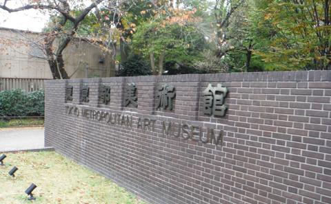 「第44回 近代日本美術協会展」(The exhibition landscape)_e0224057_11484035.jpg