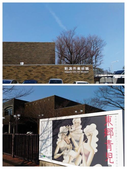 『東郷青児展』@新潟市美術館_c0190960_20593721.jpg