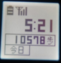 f0373560_21235345.jpg