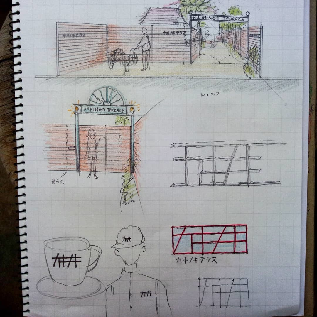 「カキノキテラス」優秀賞受賞_f0230666_17243688.jpg