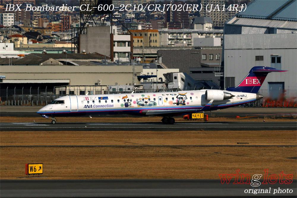 '19年 伊丹空港レポート・・・IBX/JA14RJ_f0352866_21594760.jpg