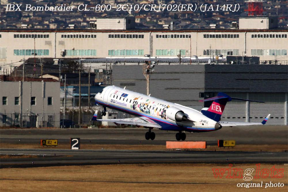 '19年 伊丹空港レポート・・・IBX/JA14RJ_f0352866_21595820.jpg