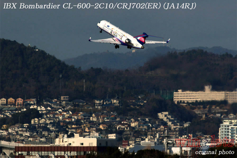 '19年 伊丹空港レポート・・・IBX/JA14RJ_f0352866_220184.jpg