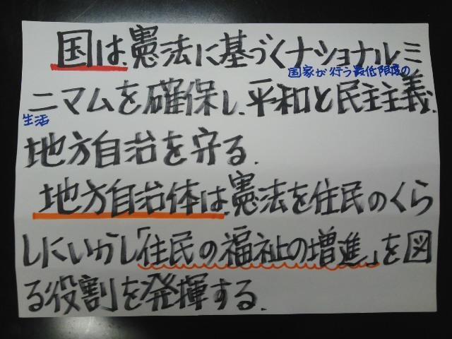 🌞 川西能勢口から朝のご挨拶 (*^−^)ノ 学習会まで「あらら (((・・;) もう週末ですか」_f0061067_21241840.jpg