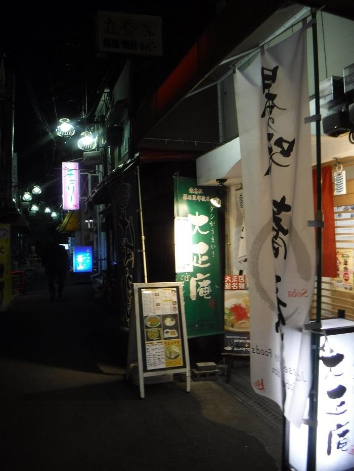 ◆2019とある新年会 ~アートホテル大阪ベイタワー~_f0238779_20111618.jpg