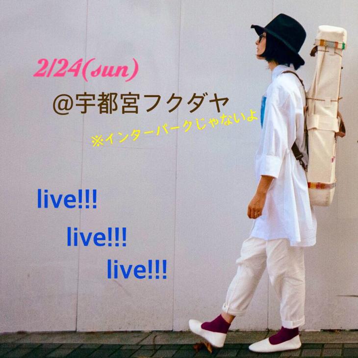 楽曲制作と日曜日のライブと。_a0127284_09353942.jpg