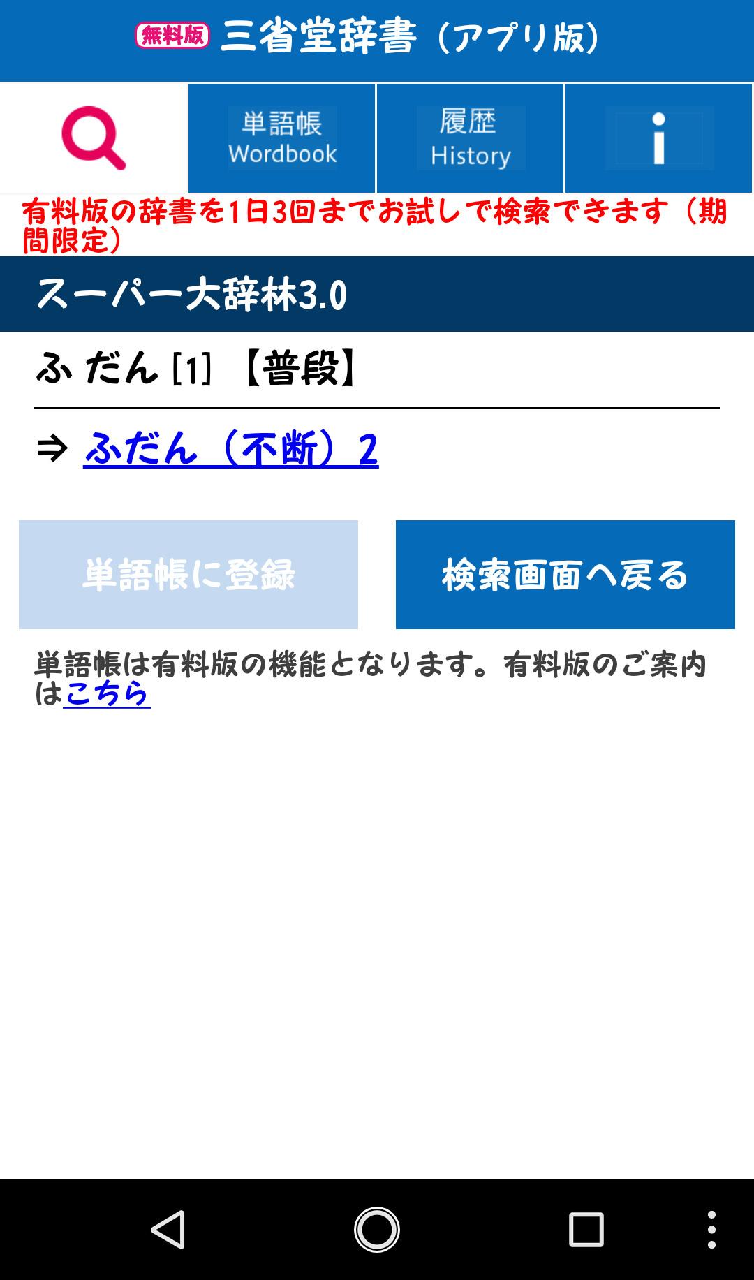 不断 → 普段_a0006092_10350083.jpg