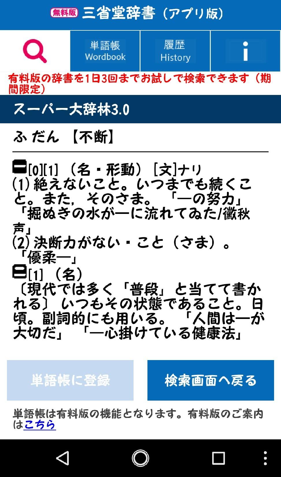 不断 → 普段_a0006092_10350176.jpg