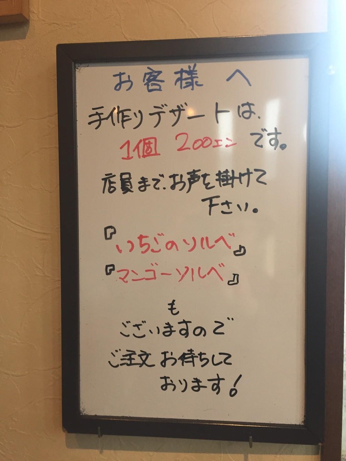 洋風食堂 kozy\'s kitchen ランチ_e0115904_21120116.jpg