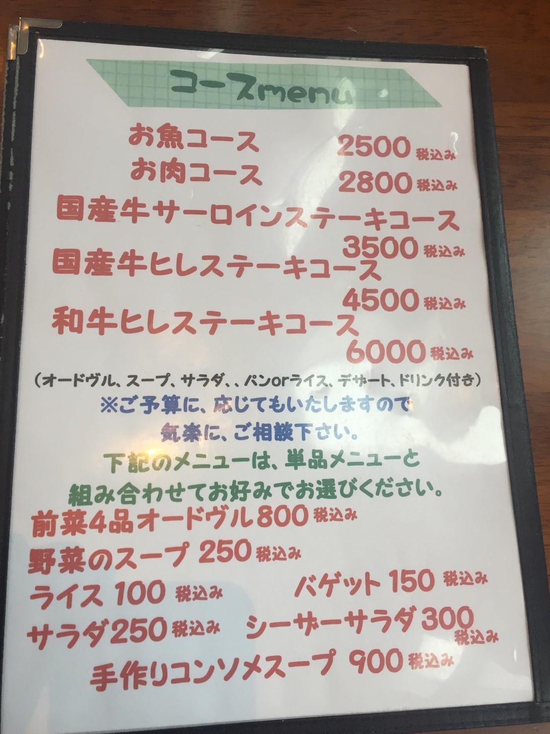 洋風食堂 kozy\'s kitchen ランチ_e0115904_21131401.jpg